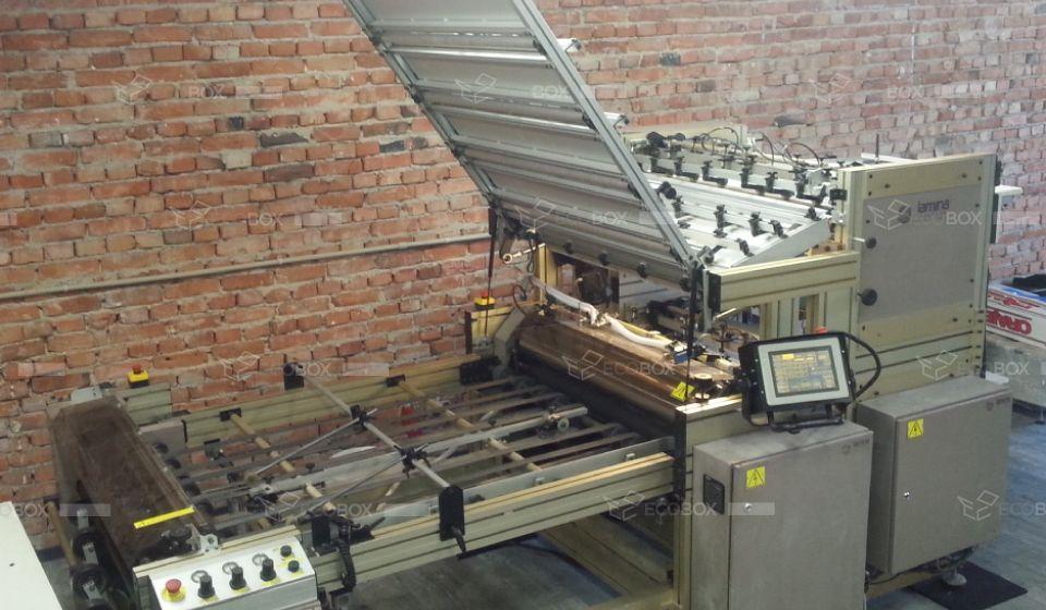laminator machine for sale